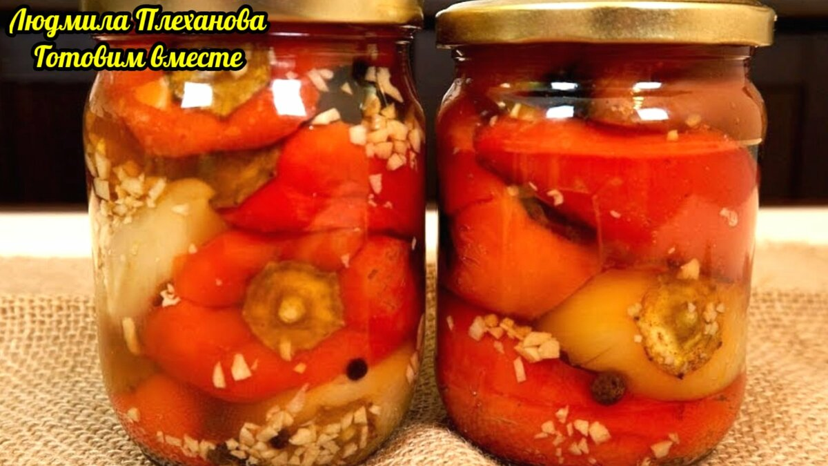Жареный болгарский перец на зиму. Ничего варить и стерилизовать не надо